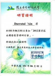 durotul ain konferensi se taiwan346